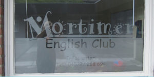 Glasdekor-english-club-8x4